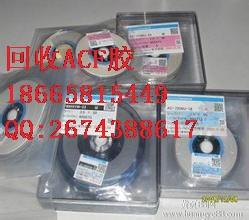 上海大量回收ACF胶数量不限