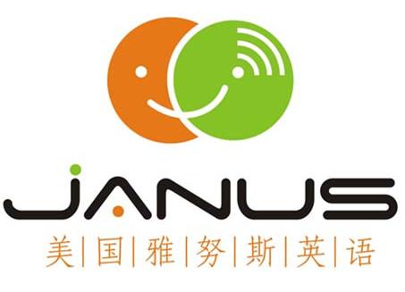 湘东区雅努斯英语在线教育招商