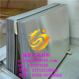 C75200 铜镍合金C75200 白铜材质
