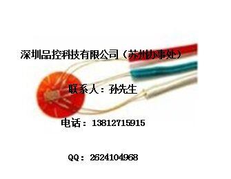 ICT,FCT,BGA,PCBA应力仪、应变测试仪