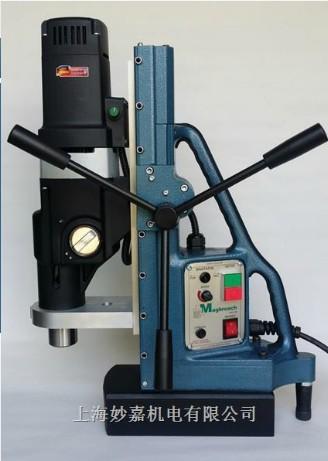 英国麦格MTD140超大型多工恩磁座钻销售服务周到