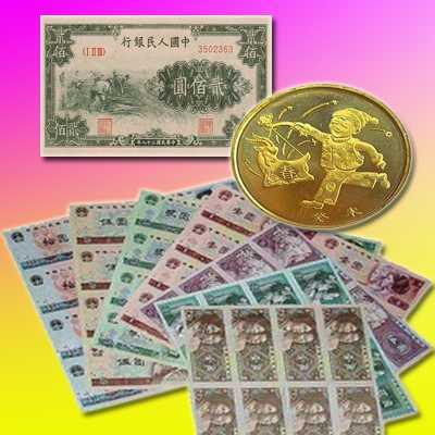 第四版人民币大炮筒值多少钱