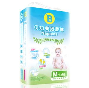 四川达州母婴用品招商-贝知美纸尿裤加盟代