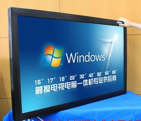 90寸电视机98寸高清智能图像显示