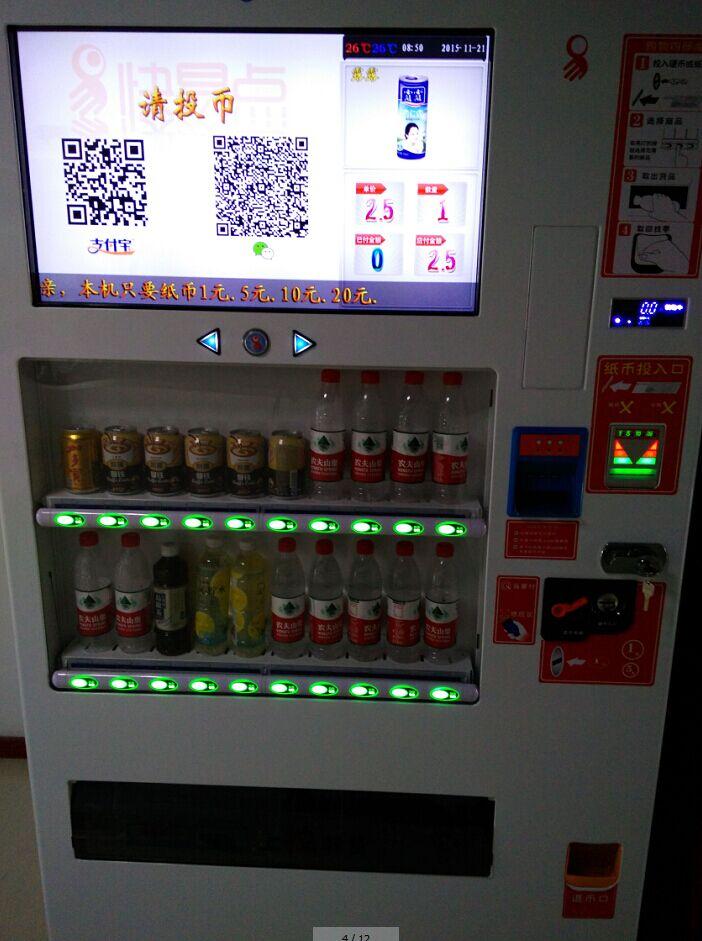 幼儿园手工制作超市超市饮料机