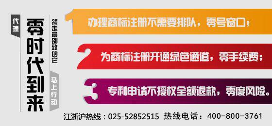 南京知识产权公司哪家好