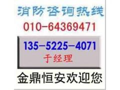 北京KTV消防设计备案