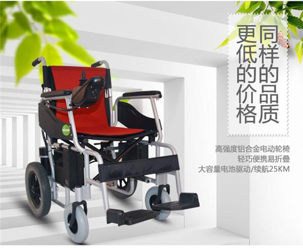 成都豪华型折叠轮椅