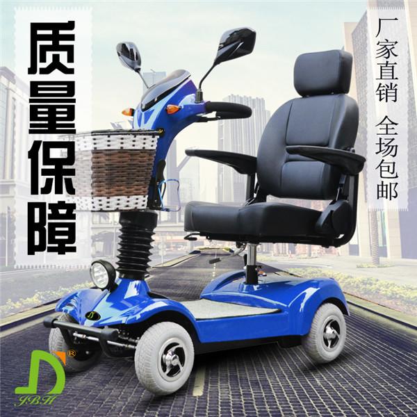 成都残疾人代步车生产厂家