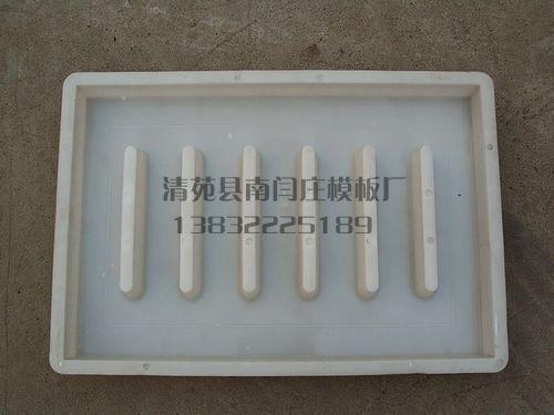 彩砖彩瓦模具-清苑县南闫庄模板厂