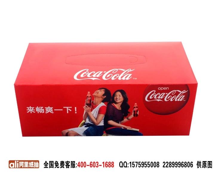 榆林广告纸抽定做定做   汉中市广告盒抽定做厂家