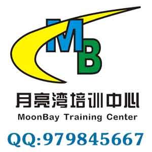 沙井马安山电脑办公培训哪家好_月亮湾培训就很不错