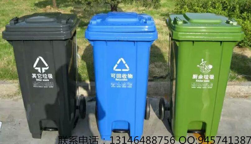 【房山区塑料垃圾桶】价格