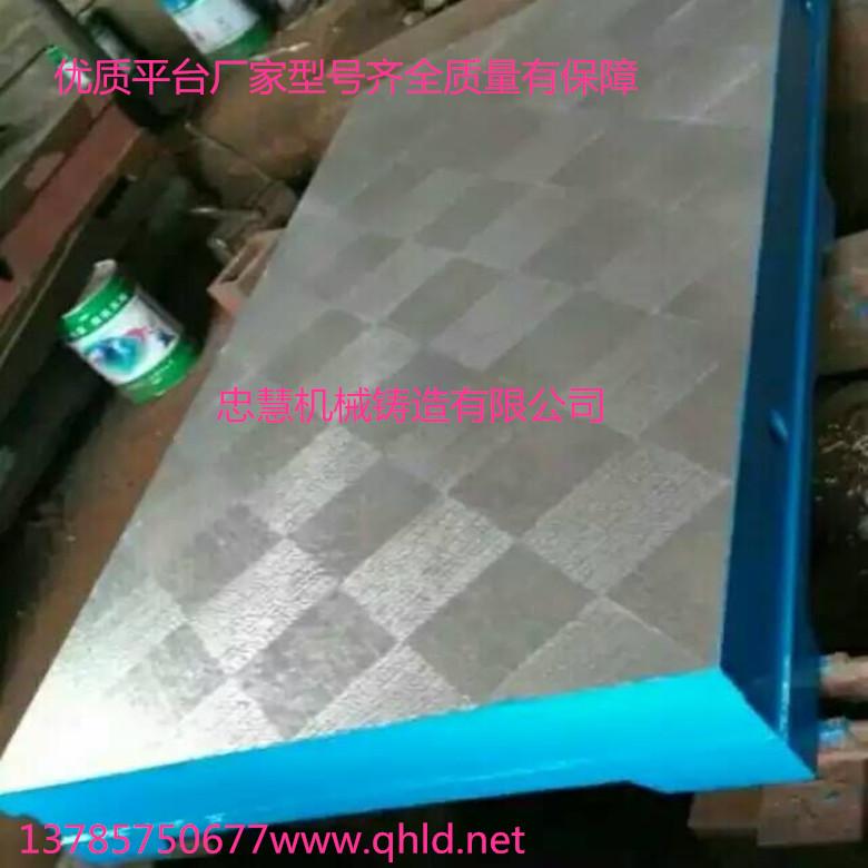 供应2000*3000mm铸铁平台厂家 钳工划线平台平板
