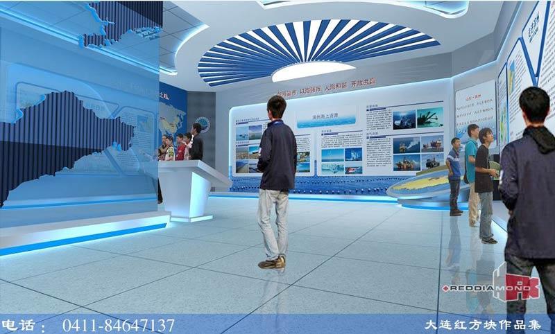 海洋科技馆|主题展馆设计说明