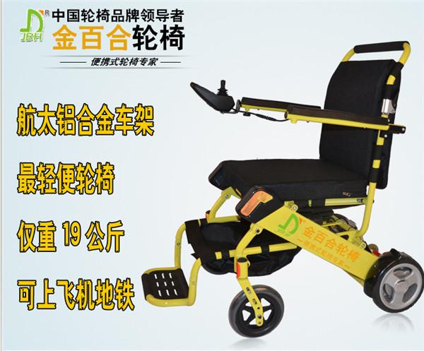 成都什么地方出售轮椅厂家