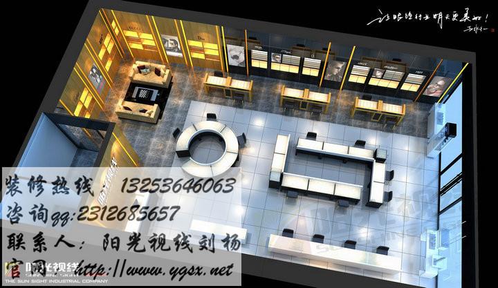 南京眼镜店装修装饰设计阳光视线