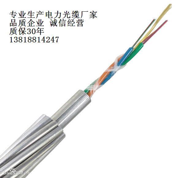电缆 接线 线 580_580