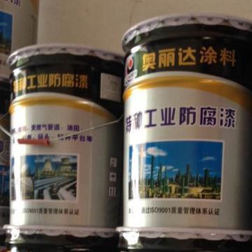 供青海内墙漆和西宁外墙漆