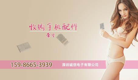 哪里收购vivo手机数据线,深圳回收iP