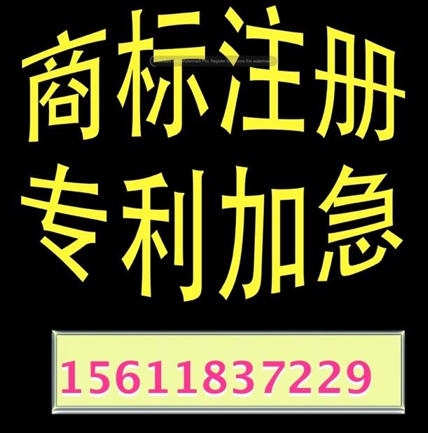 甘肃补商标证版权申请计算机软件出租(用于