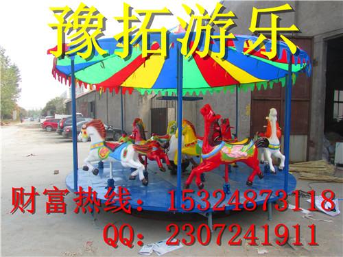 折叠转马 折叠转马生产厂家 移动折叠转马