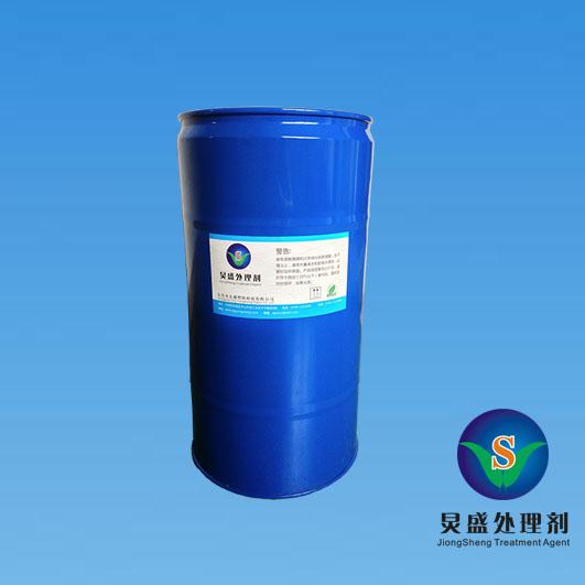 ABS+PC料镀层出现油污影响良率 炅盛ABS抗油处理剂盖油效果强