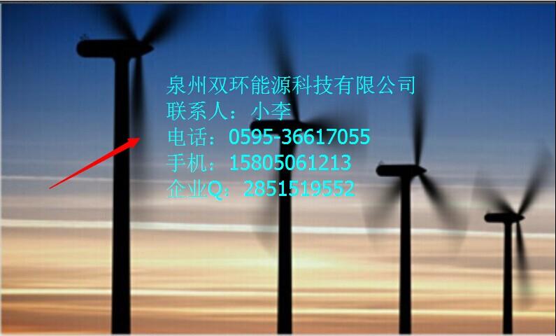 SKYLOTEC双钩安全绳L-0103-1.5