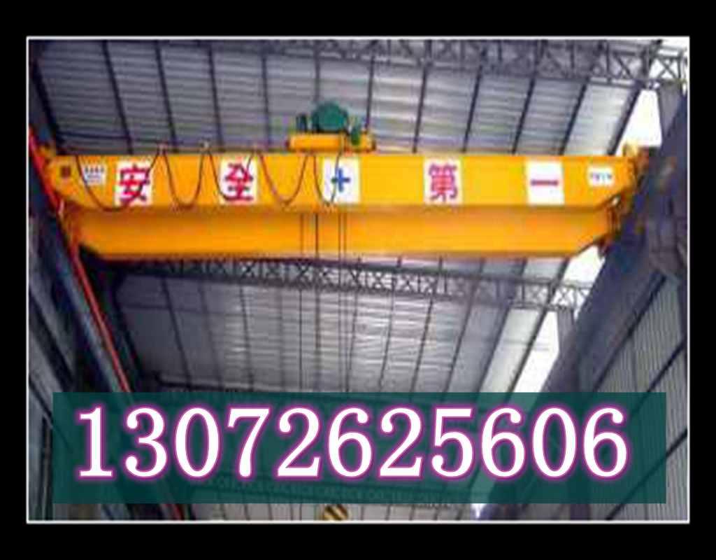 贵州贵阳航车航吊实现这些控制技术