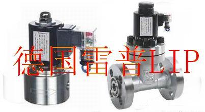 进口高压水用电磁阀