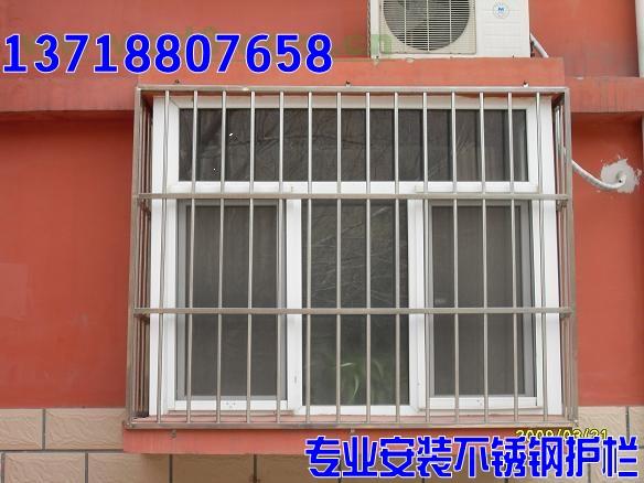 北京海淀五道口附近安装小区护栏不锈钢防盗窗防盗网安装防盗门