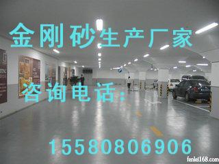 株洲金刚砂耐磨骨料厂家销售批发:15580806906