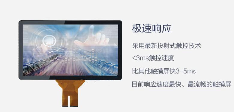 2016年山东济南乐维,42寸55寸超薄高清液晶广告机