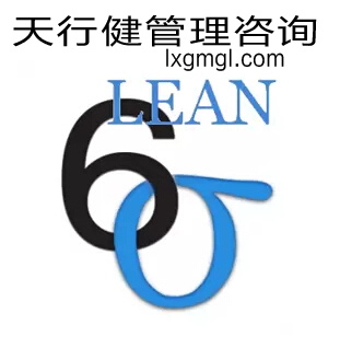北京六西格玛管理培训六西格玛咨询培训公司