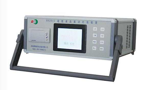 液晶振动时效设备