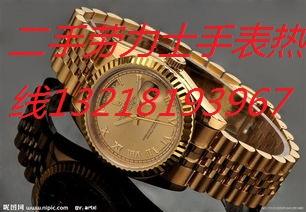 苏州二手Cartier手表专业回收