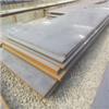 Q235GNH耐候板-价格