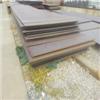 NM550耐磨板价格—NM550耐磨板现货-NM550耐磨板厂家