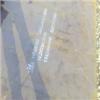 无锡NM360耐磨板%厂家