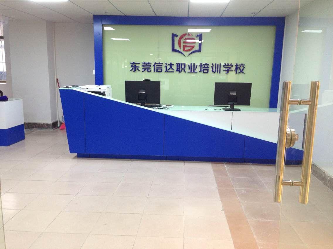 东莞信达开设的平面设计学校就业有保障。