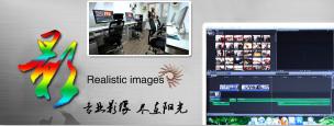 濟南交通音樂廣播電臺歷城廣播電臺92.8FM廣告