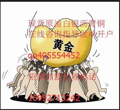 "浙江胤南<font color=""red"">能源</font>交易中心"