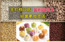 深圳高价回收klm8g1wemb-b031/b