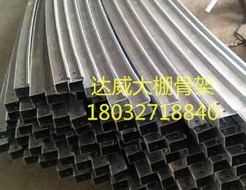 沧州凯威厂家养殖暖棚主梁70几字钢大棚骨架