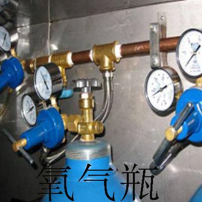 【供应60l氧气瓶 避难硐室用氧气瓶】价格