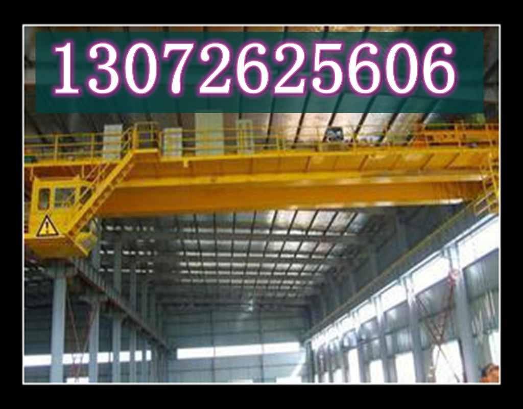 贵州遵义单梁起重机生产厂家内置抗干扰单路,运行稳定