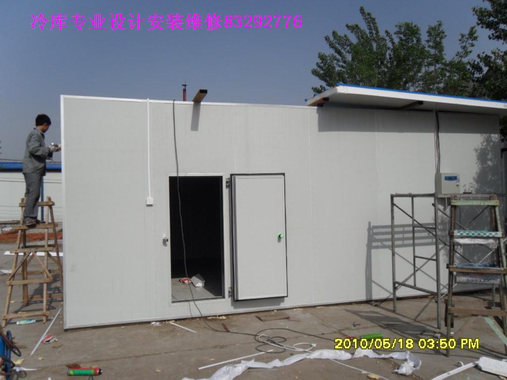 朝阳专业冷库安装设计维修83292776