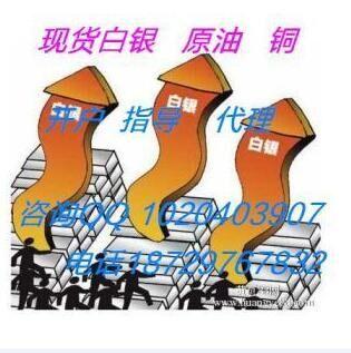 安徽宗满大宗商品交易中心招商