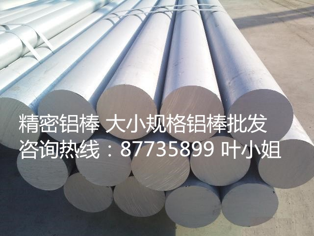13.0直径6061铝棒 国标6061t6铝棒价格