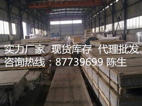 7075厚铝板 广东7075T651超硬铝板厂家